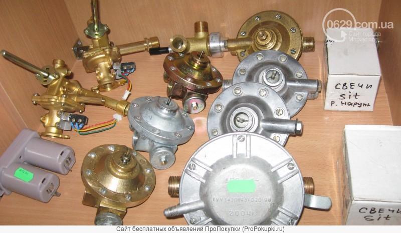 Ремонт газовых колонок,котлов,плит