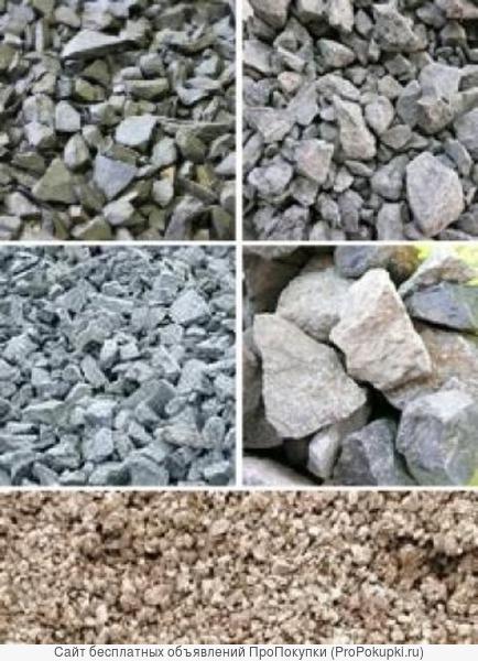 ПГс Песок Щебень Доставка от 3 х тонн
