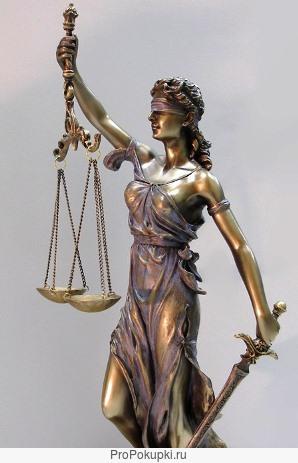 услуги юриста по гражданскому праву