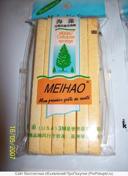 Спонжи виниловые,целлюлозные и бамбуковые