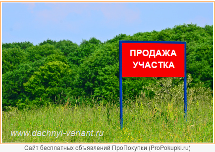 Куплю земельный участок недалеко от городской черты