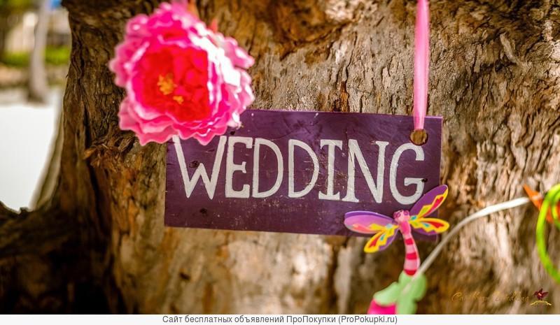 Свадьба в Кемерово