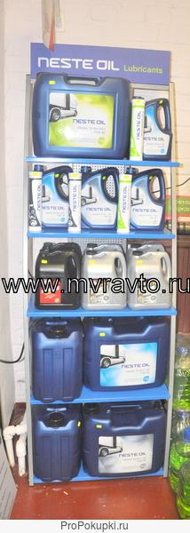 Моторные масла для грузовиков Scania, Volvo 15w40 10w40 продажа Замена