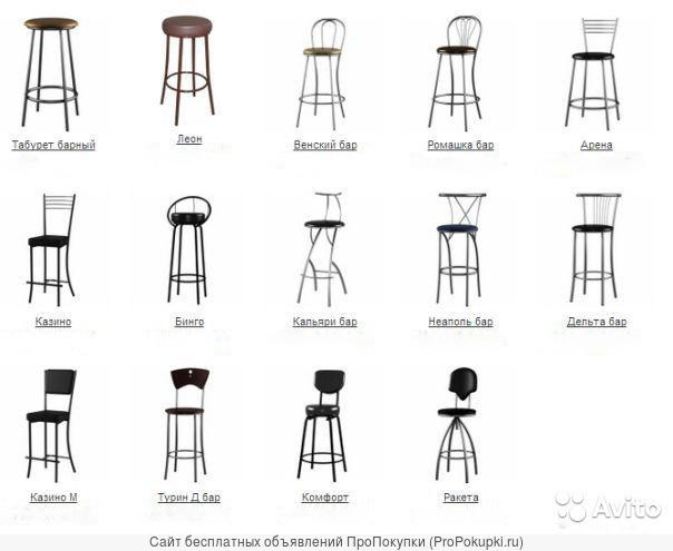 Столы и стулья на металлокаркасе.