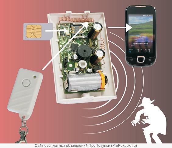 GSM - сигнализация. Щхраняй себя Сам