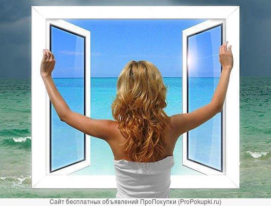 Окна, балконы, лоджии