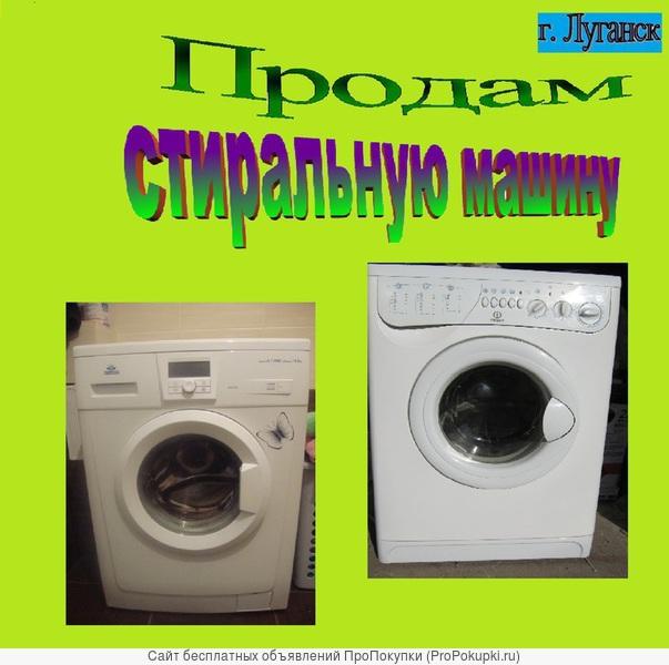 Б\У стиральные машины-автомат всегда в продаже в Луганске