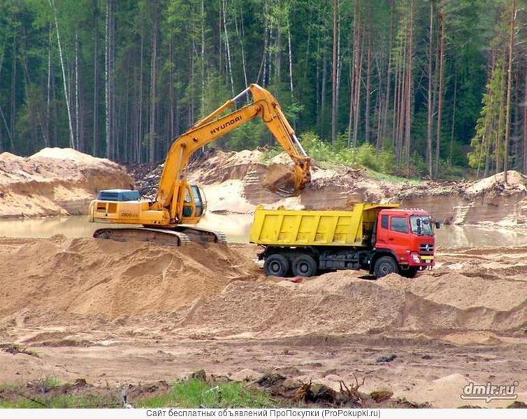 Песок мытый от 1 тонны в день заказа поставка .