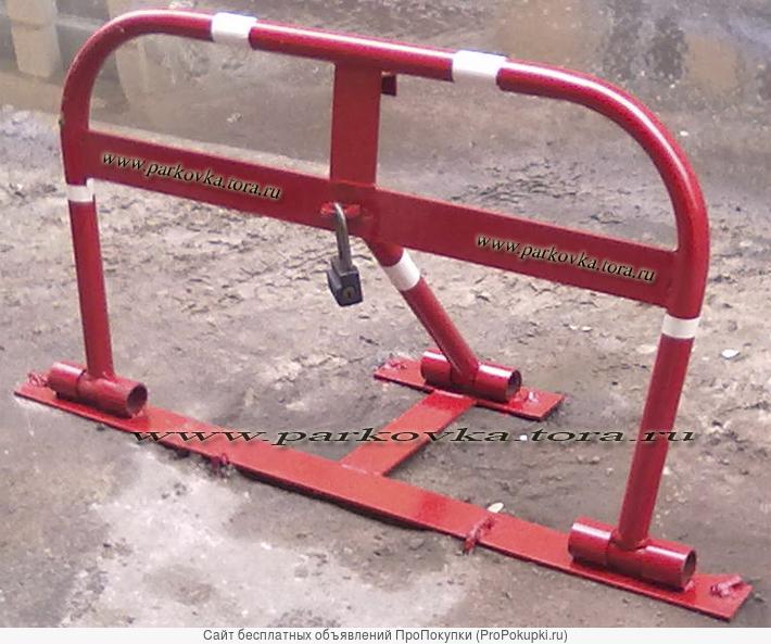 Парковочные шлагбаумы-барьеры, Барьеры парковочные