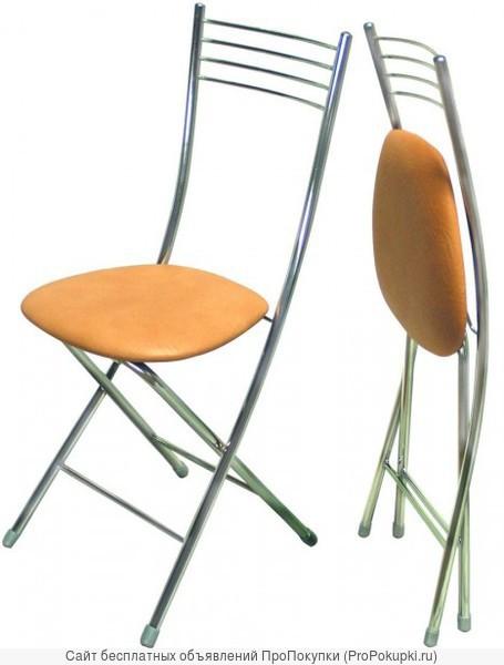 Складной стул на металлокаркасе Хлоя.