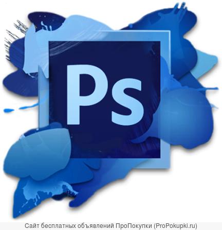 «Adobe Photoshop»