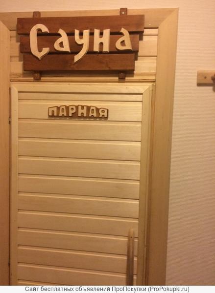 Отдых в Абхазии на Черном море,без посредников.Частный сектор,