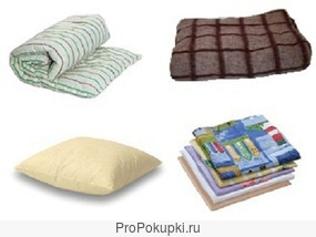 Кровати металлические для пансионата, кровати для военных казарм, кровати для строиетелй