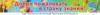 1 Сентября День Знаний плакаты и растяжки к празднику