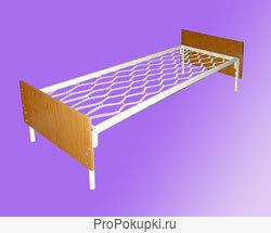 Кровати металлические для пансионата, кровати для студенческих общежитий, кровати для турбазы, кровати армейские