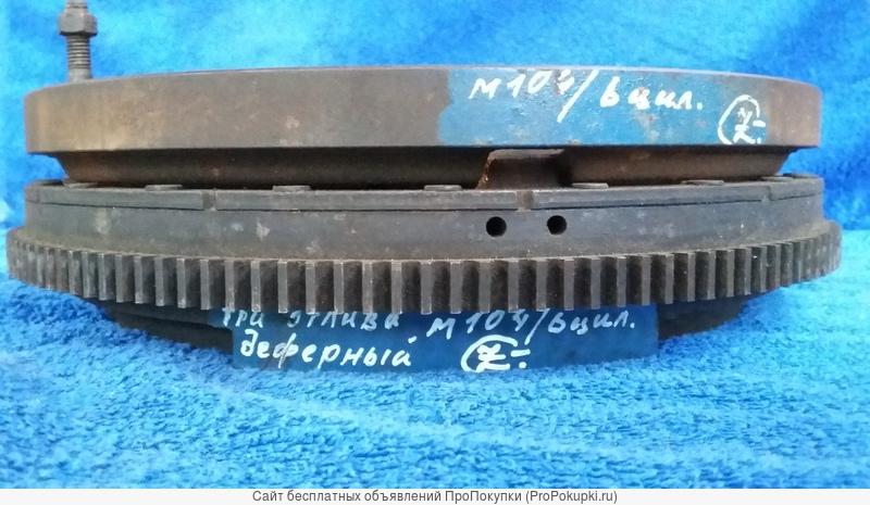 Маховик демферный(двух массовый) 104- для Мерседес W124