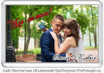 Свадебные магнитики на заказ