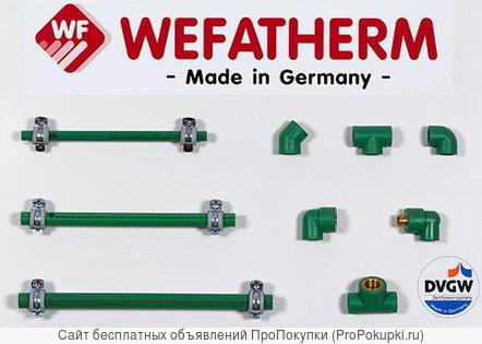 ПП трубопроводы из Германии, сантехуслуги