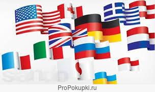 Частный переводчик в Москве