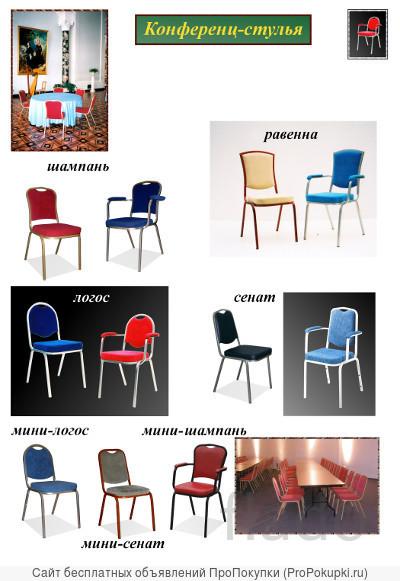 Банкетный стул Логос мини.