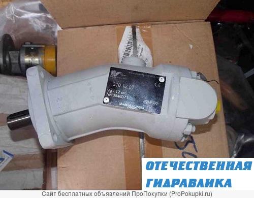Гидромотор 310.12.00