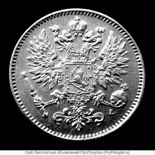Редкая, серебряная монета 50 пенни 1911 года.
