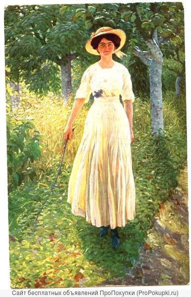 Девушка. Весна. 1920 год.
