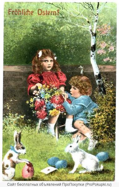 С Пасхой! Австрия, 1909 год.