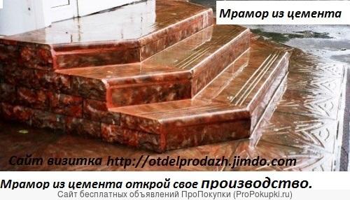 Автоматизированное оборудование по произв.4х.сл. теплоблоков 2