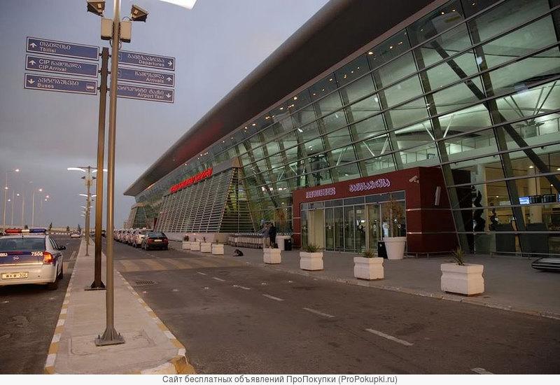 Аэропорт Тбилиси Ереван трансфер
