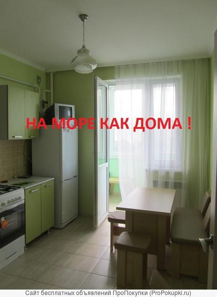 Сдаю аппартаменты на Черном море(в центре Анапы) без посредников
