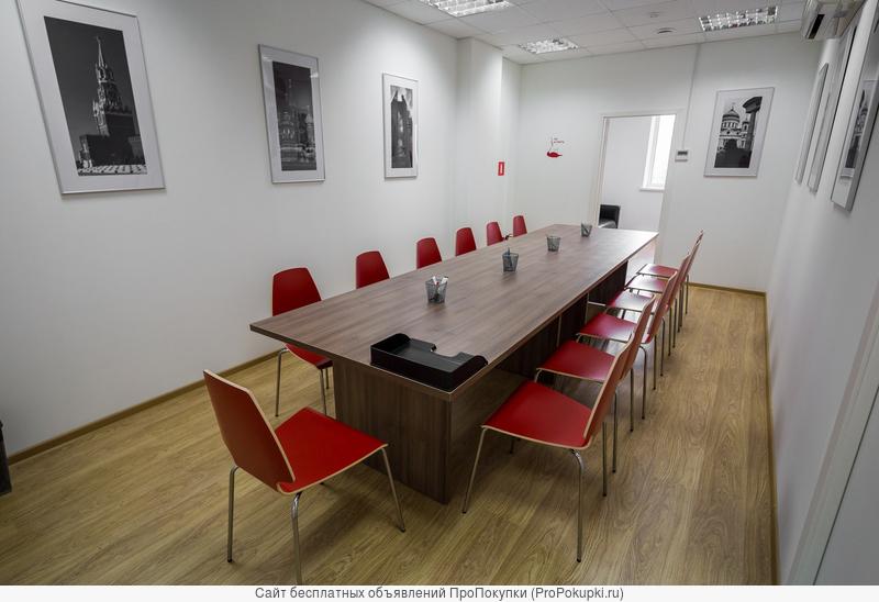 Почасовая аренда переговорныйх комнат и конференц-зала