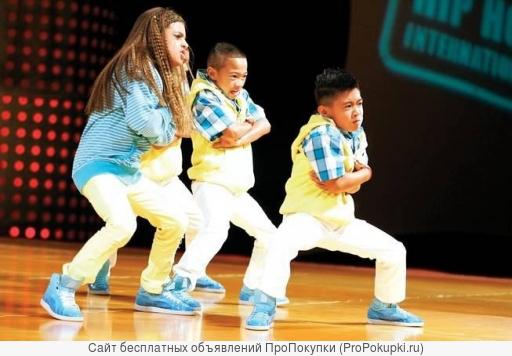Занятия по Хип-Хопу в Школе танцев Study-On