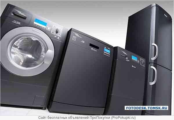 Ремонт холодильников и стиральных машин на дому всех моделей