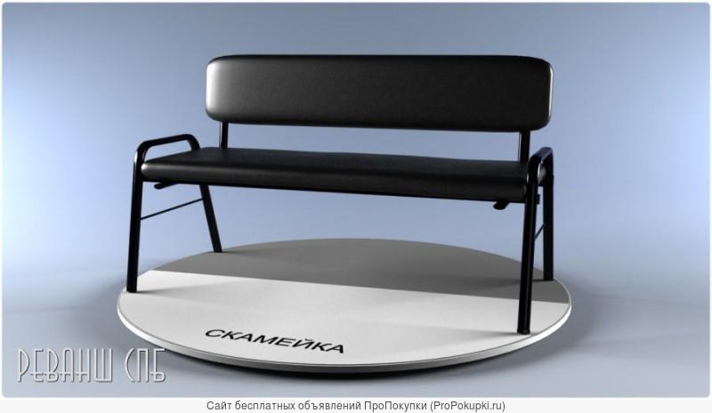 Скамейка для поликлиник.
