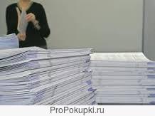 Перевод технической документации с английского