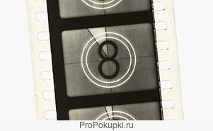 Оцифровка кинопленки 8 мм в г.Иваново