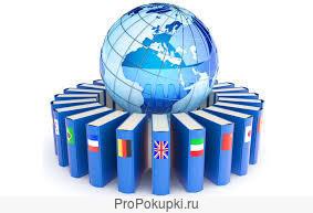 Услуги переводчика в Москве предлагаю качественно