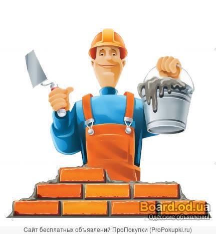 СтройКом-ремонт, отделка, сантехнические работы
