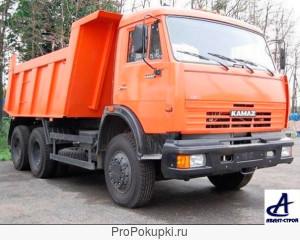Вывоз Мусора перевоз грузов ( щебень, песок и т. д )