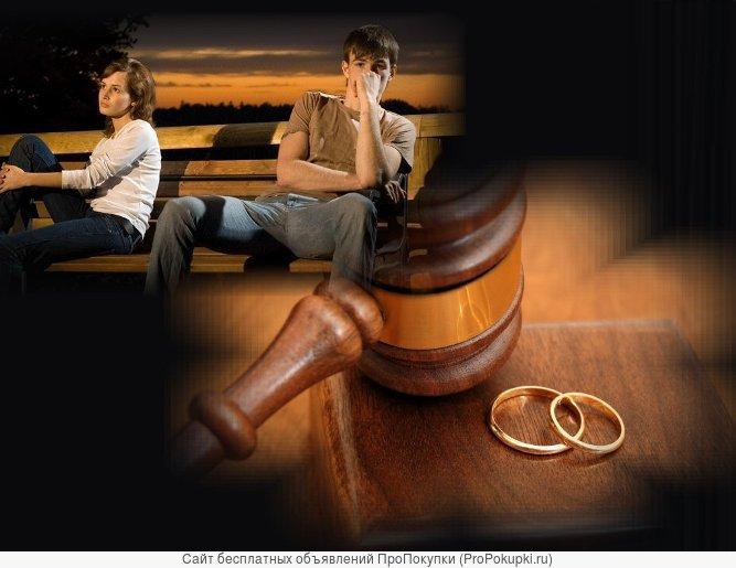 помощь юриста по семейным делам