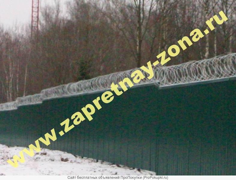 Спиральный барьер безопасности из колючей проволоки Егоза