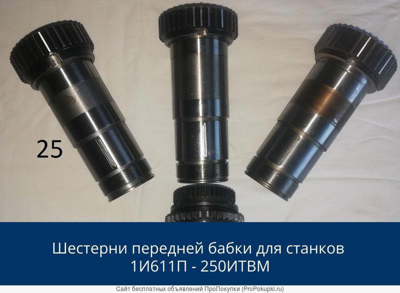 Нежилое помещение (47м), МП (ПС), м Чкаловская