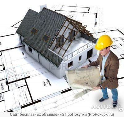 Строительство домов . здании от фундамента до завершения