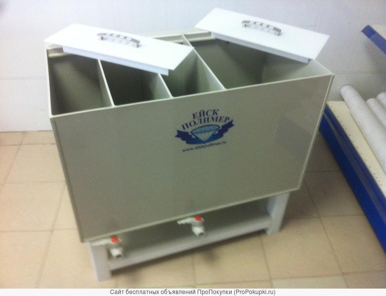 Баки для проявки рентгеновских пленок