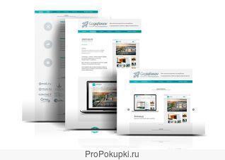 Создание веб-сайтов бесплатно
