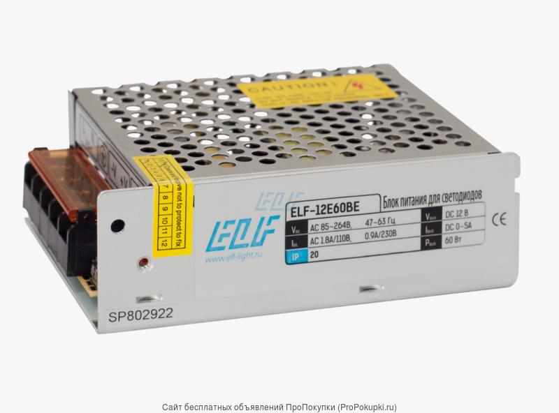 Блок питания интерьерный ELF 12В 60Вт компактный