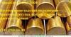 Круг бронзовый БрАМц 9-2