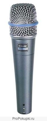 Микрофон shure beta 57 A вокально-инструментальный. Магазин .