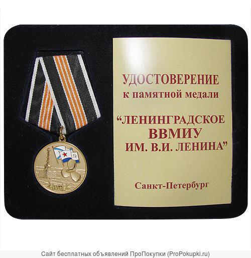 Футляры для значков, орденов и медалей, флокированные